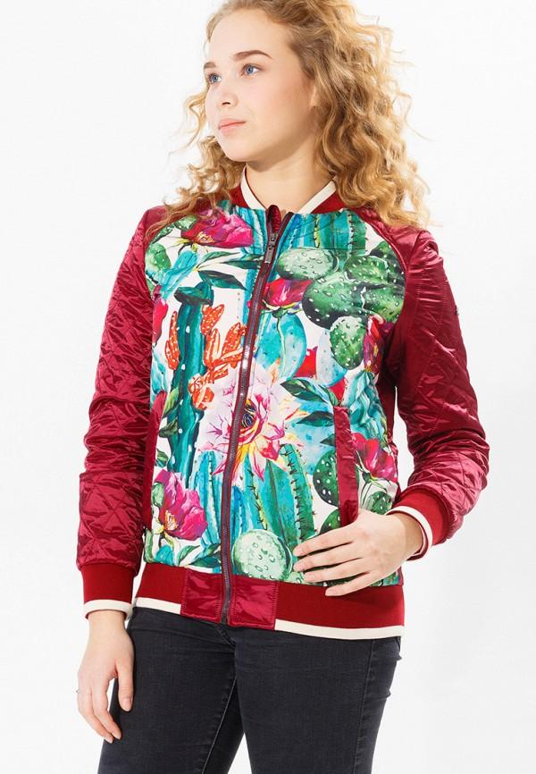 Куртка утепленная Alpex Alpex MP002XW13WON куртки alpex куртка