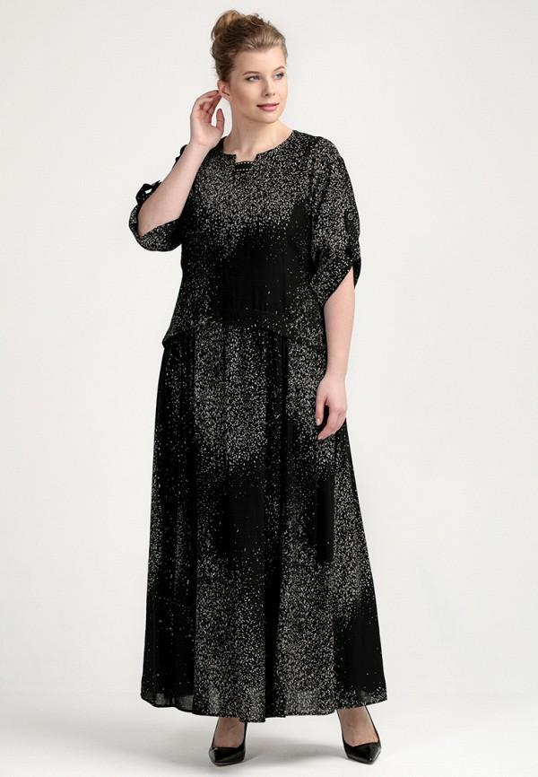 Купить Платье Larro, MP002XW141IW, черный, Весна-лето 2018