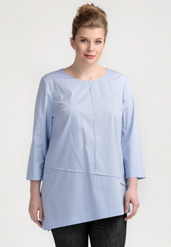 Купить Блуза Larro, MP002XW141IX, голубой, Весна-лето 2018