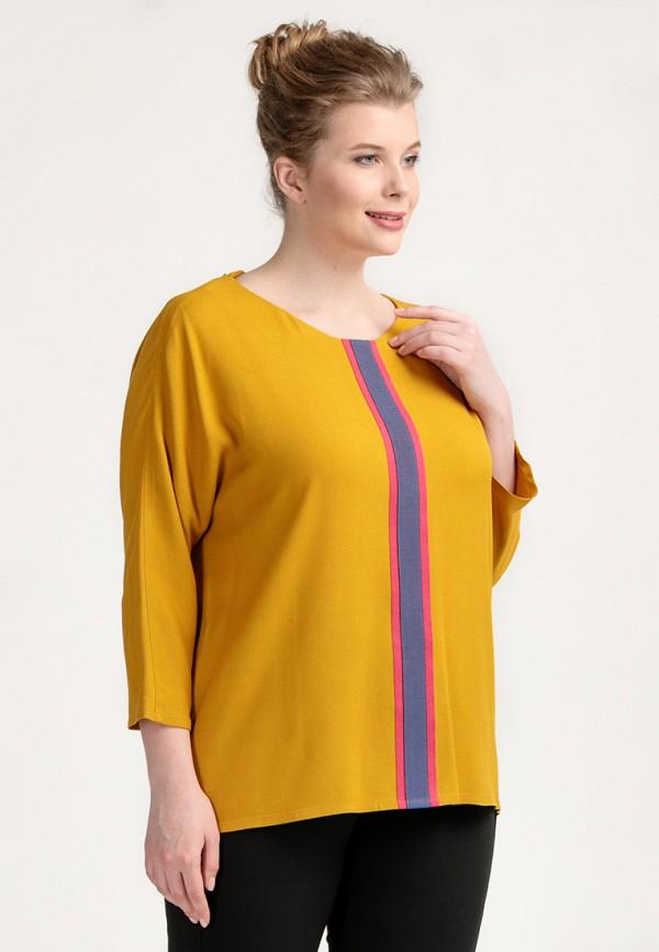 Купить Блуза Larro, MP002XW141J4, желтый, Весна-лето 2018