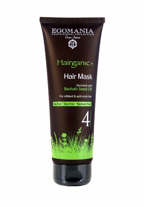 Маска для секущихся волос Egomania Prof Hairganic+ - Для секущихся волос