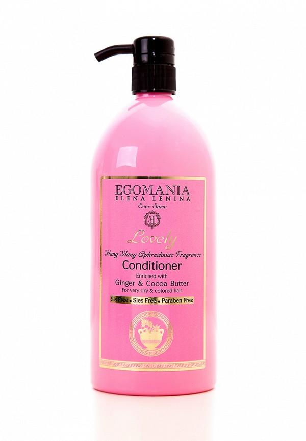 Кондиционер для окрашенных волос Egomania Prof Lovely by Lena Lenina - Золотая линия для пересушенных и окрашенных волос 1000 мл