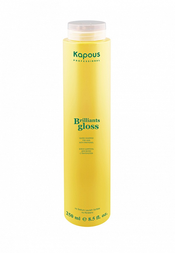 Шампунь Kapous Brilliants Gloss