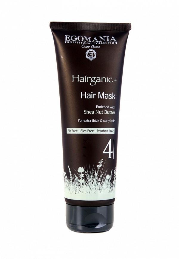 Маска для вьющихся волос Egomania Prof Hairganic+ - Для густых, вьющихся волос