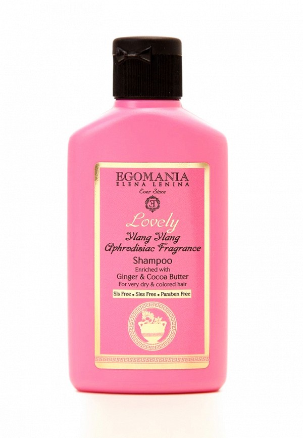 Кондиционер для сухих волос Egomania Prof Lovely by Lena Lenina - Серебряная линия для нормальных и сухих волос