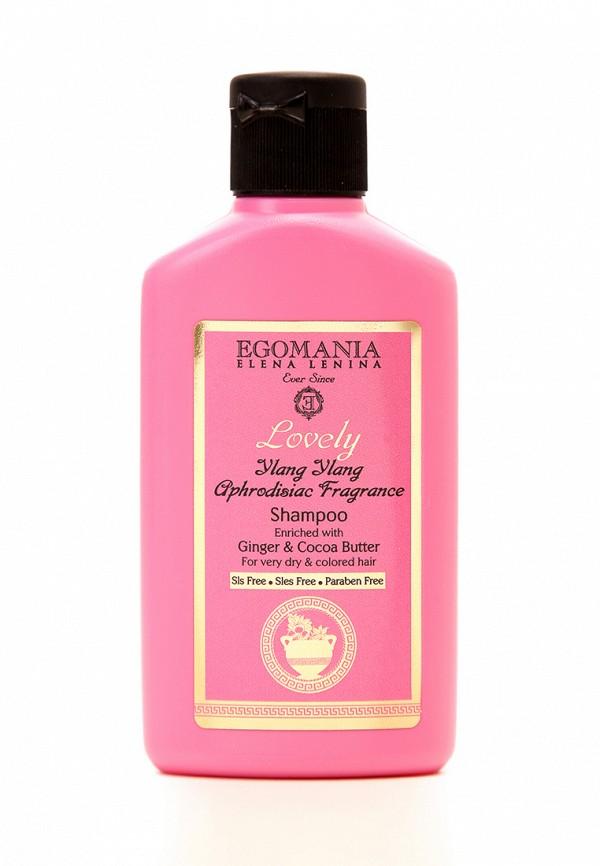 Шампунь для окрашенных волос Egomania Prof Lovely by Lena Lenina - Золотая линия для пересушенных и окрашенных волос