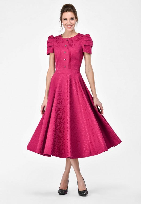 Платье Alisia Fiori Alisia Fiori MP002XW15HOS