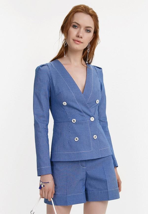 Купить Жакет Audrey Right, MP002XW15ISV, голубой, Весна-лето 2018