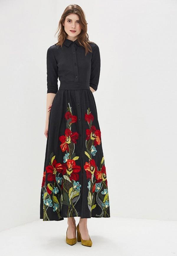 Платье Yukostyle Yukostyle MP002XW15IW8
