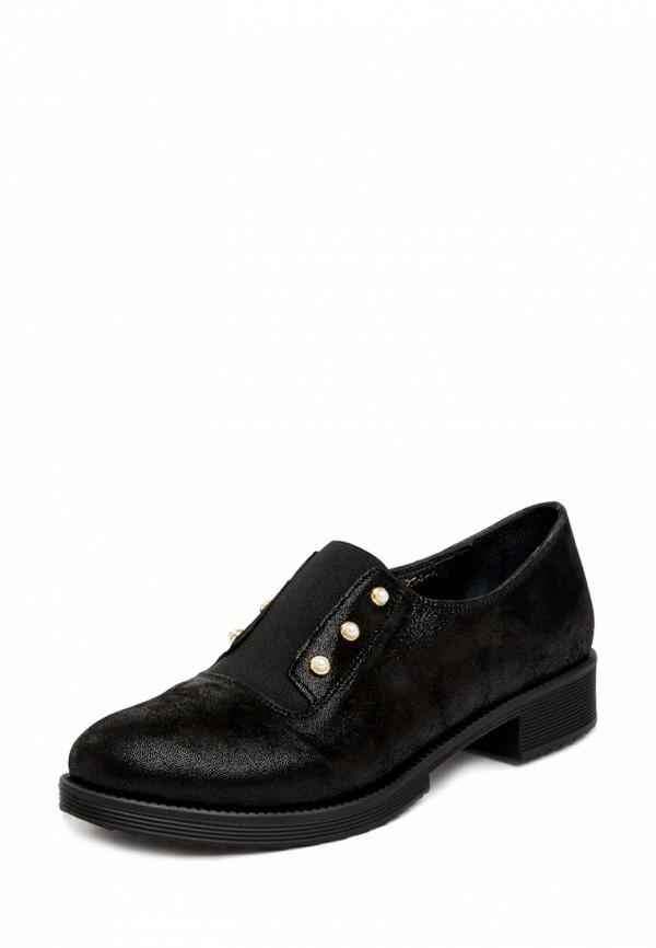 Купить Ботинки Pierre Cardin, MP002XW15JB7, черный, Весна-лето 2018