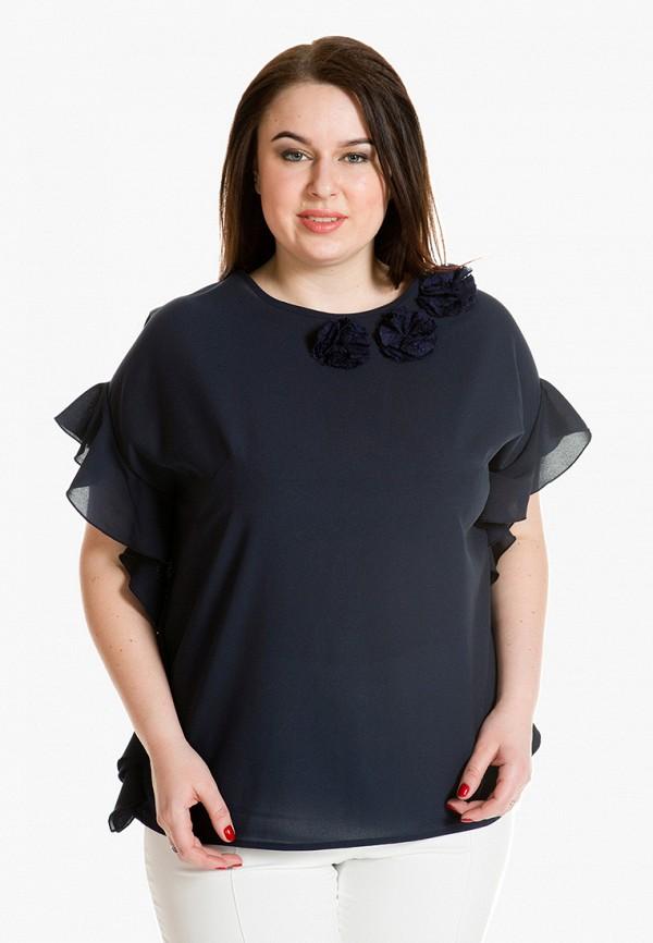 Фото Блуза Luxury Plus. Купить с доставкой