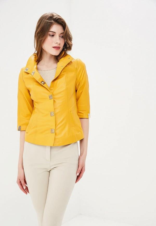 Купить Куртка кожаная Kircilar, MP002XW15K3D, желтый, Весна-лето 2018