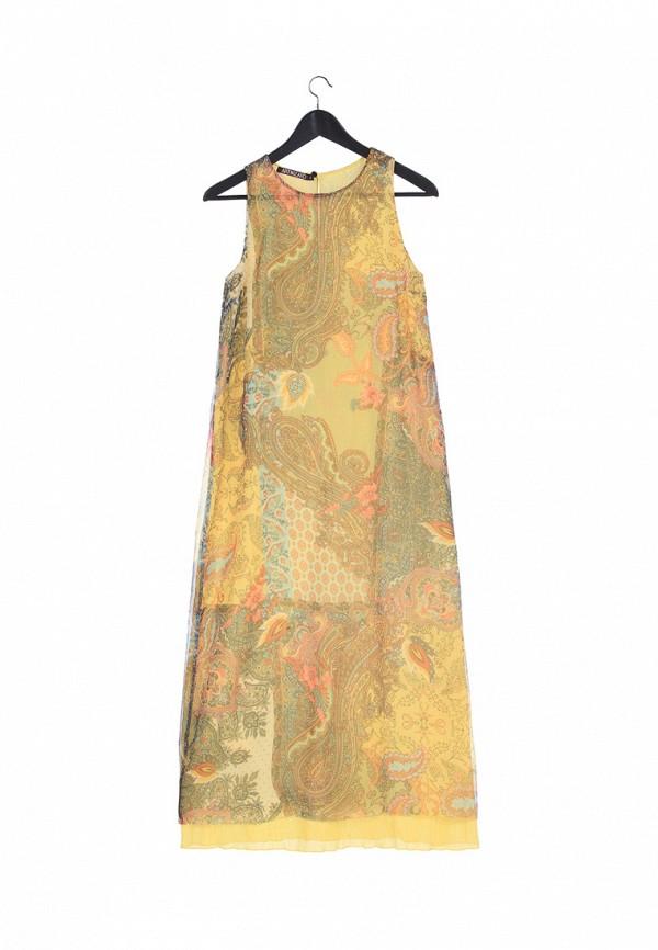 Платье Artwizard MP002XW16YXE