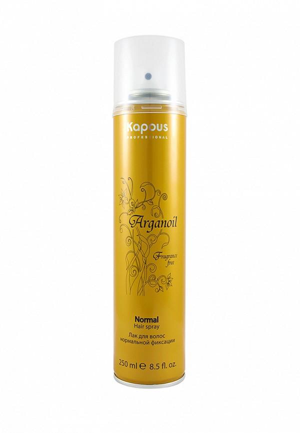 Лак Kapous Fragrance Free Arganoil - Уход за волосами с маслом Арганы