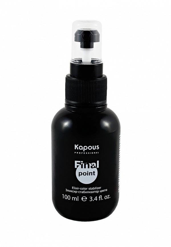 Эликсир Kapous Защитные средства для волос