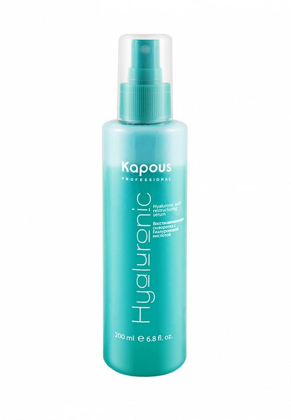 Сыворотка Kapous Hyaluronic Acid - Уход за волосами с гиалуроновой кислотой