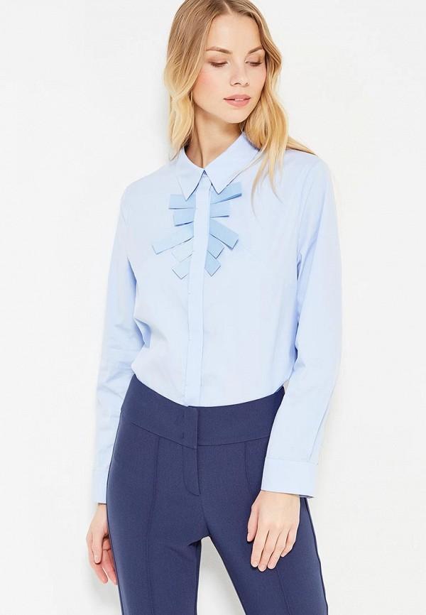 Голубая Блузка Купить В Уфе