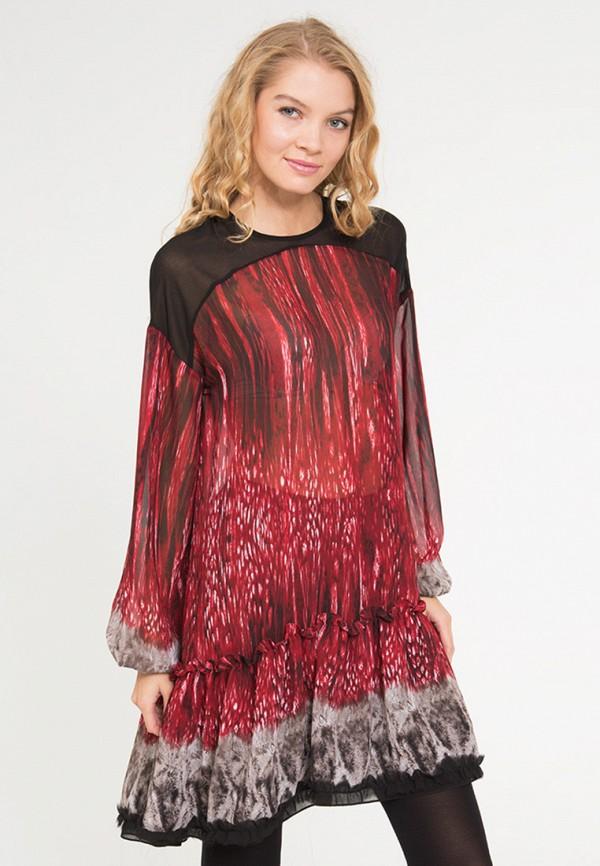 Платье Yaroslavna Yaroslavna MP002XW1AS2U платье yaroslavna очарование