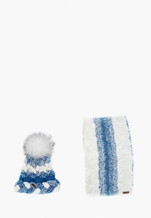 Купить Комплект Sava Mari, MP002XW1AXY2, синий, Осень-зима 2017/2018
