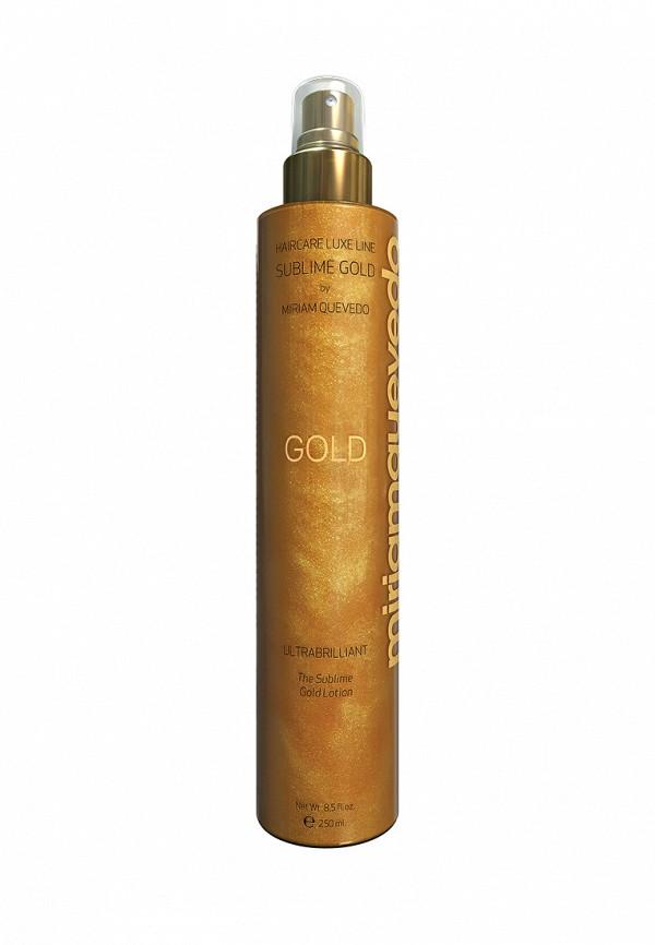 Золотой спрей-лосьон Miriam Quevedo Ultrabrilliant The Sublime Gold Lotion