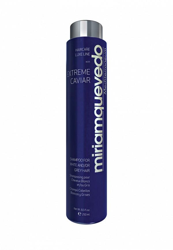 Шампунь для седых волос Miriam Quevedo Extreme Caviar Shampoo for White and Grey Hair