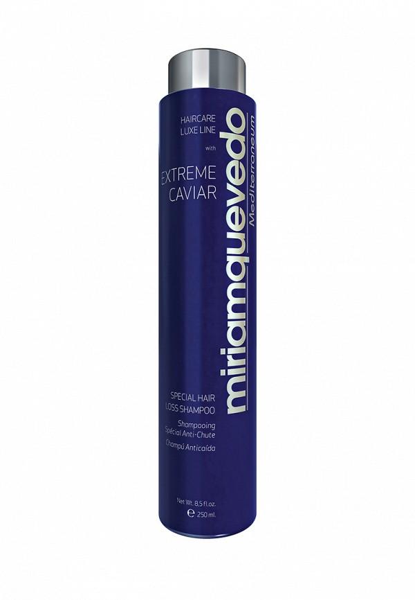 Шампунь против выпадения волос Miriam Quevedo Extreme Caviar Special Hair Loss Shampoo