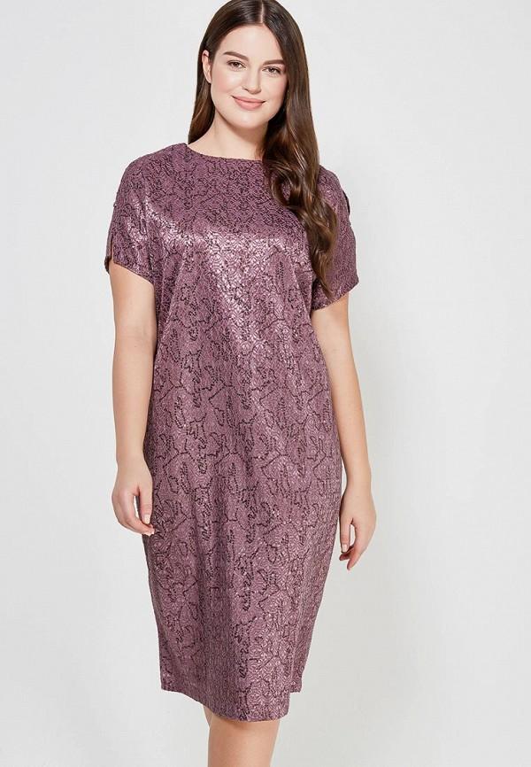 Платье XLady XLady MP002XW1F5QV блузки xlady блуза елена