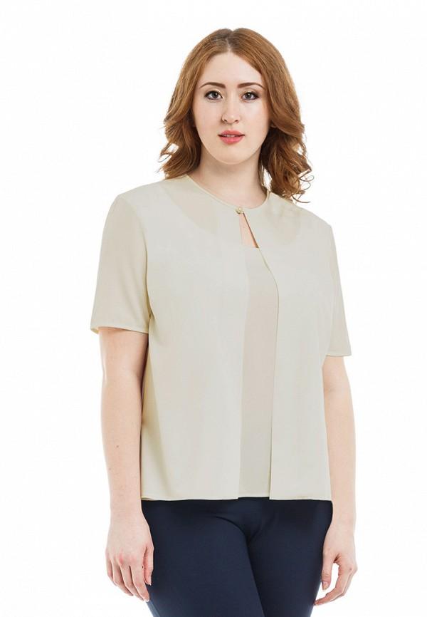 Блуза XLady XLady MP002XW1F6UE блузки xlady блуза елена
