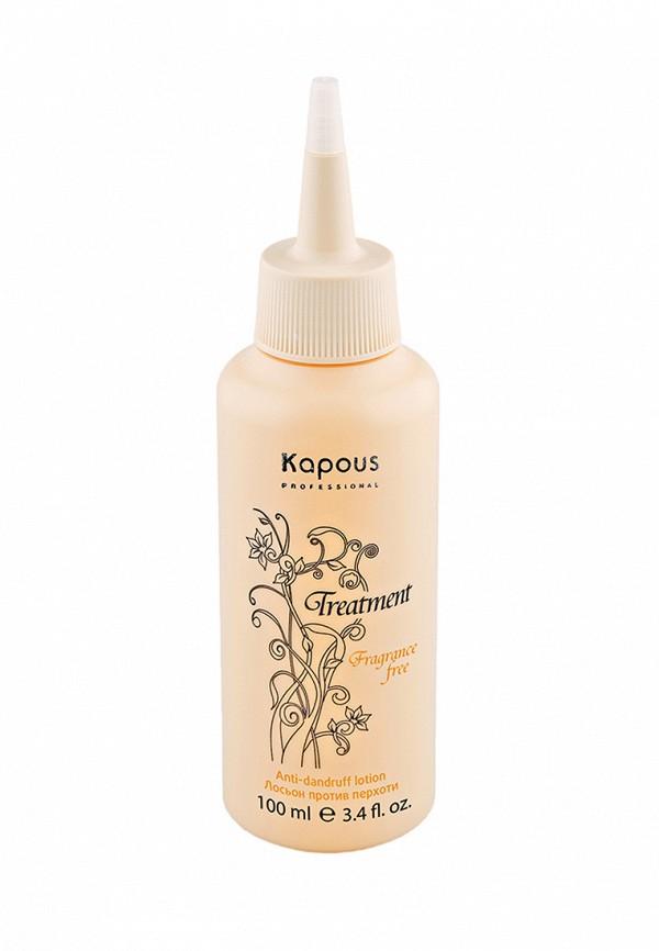 Лосьон для волос Kapous Kapous MP002XW1F8FE kapous