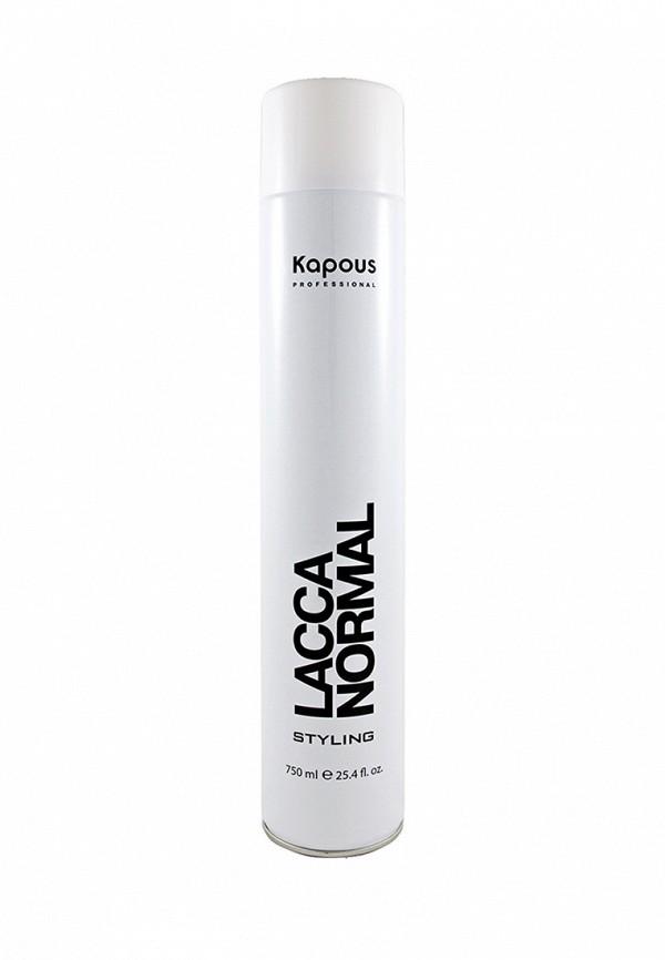 Лак для волос Kapous Kapous MP002XW1F8GC kapous лак аэрозольный для волос нормальной фиксации kapous styling lacca normal 100 мл