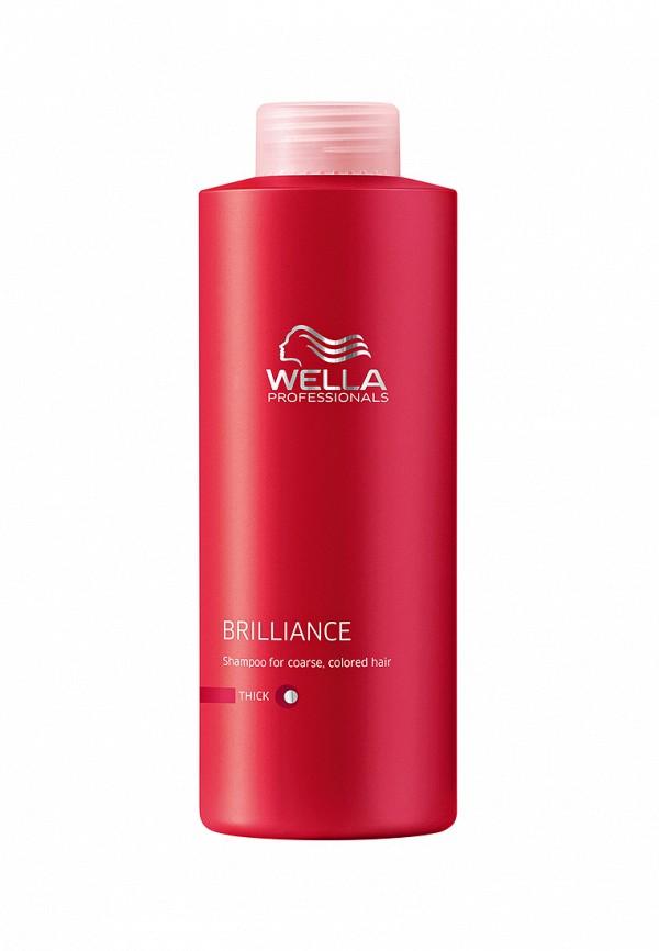 Шампунь Wella Brilliance Line - Для окрашенных волос