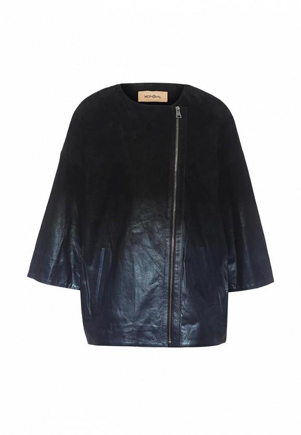 Куртка кожаная Mondial Mondial MP002XW1GIZV mondial w15022465586