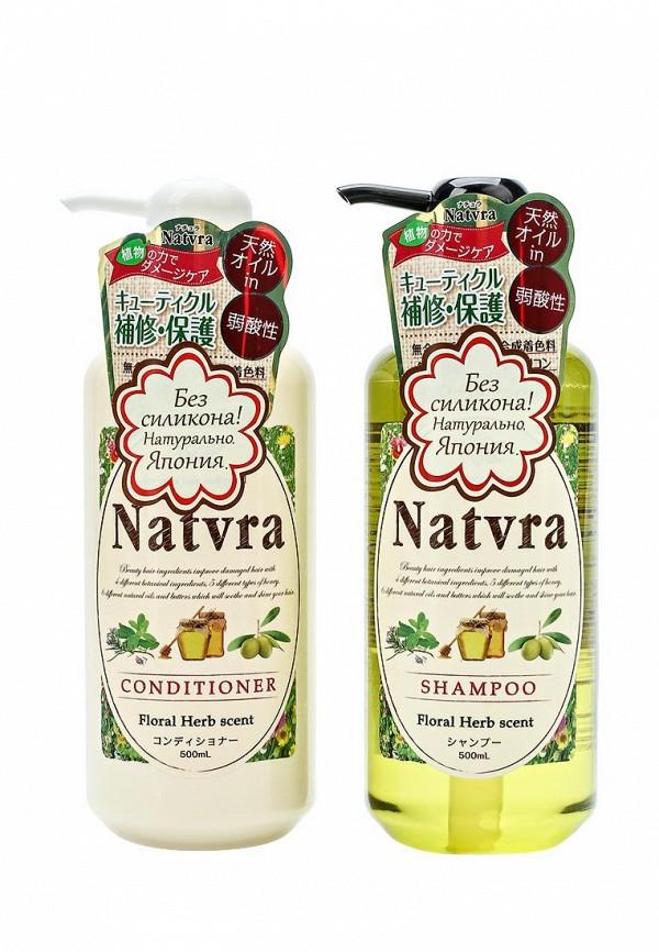 Набор для ухода за волосами Natvra Natvra NA023LWAUOO7 natvra