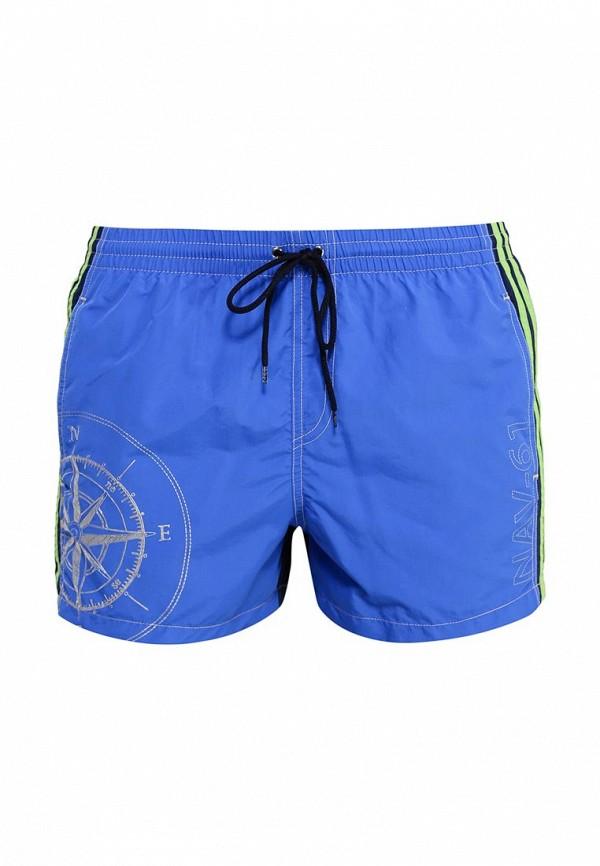 Мужские шорты для плавания Navigare 698230