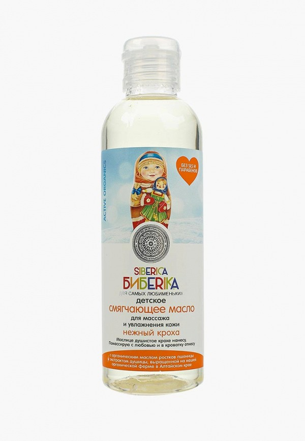Масло для тела Natura Siberica Natura Siberica NA026LKUNB86 косметика для мамы natura siberica густое масло для тела ns sauna