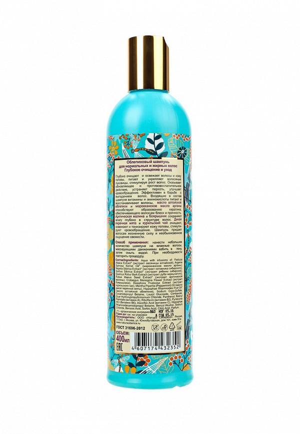 Шампунь Natura Siberica для нормальных и жирных волос Облепиховый, 400 мл