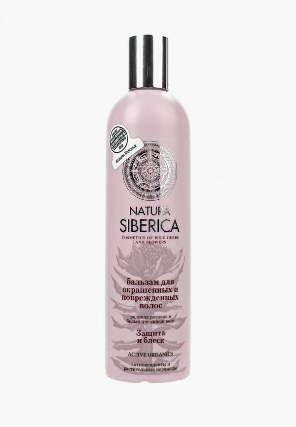 Купить Бальзам для волос Natura Siberica, для окрашенных и поврежденных Защита и блеск, 400 мл, NA026LWLQC39, Весна-лето 2018