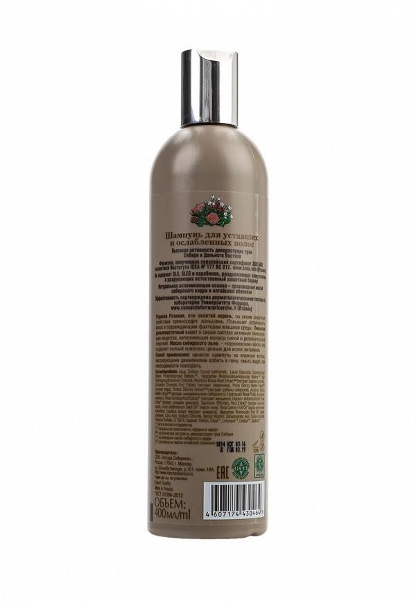 Шампунь Natura Siberica для уставших и ослабленных волос Защита и энергия, 400 мл