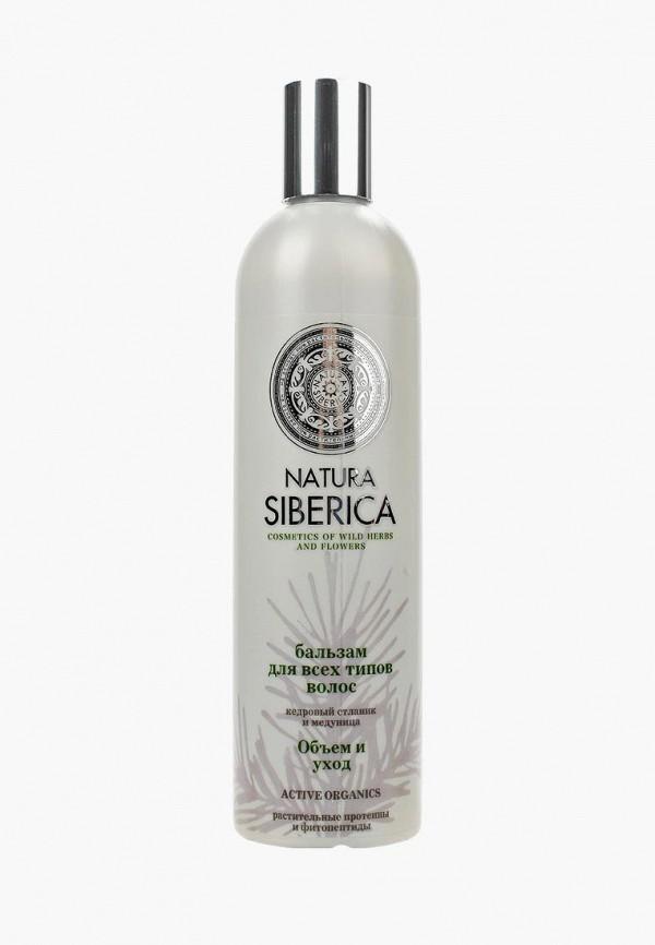 Купить Бальзам для волос Natura Siberica, для всех типов Объем и уход, 400 мл, NA026LWLQC47, Весна-лето 2018