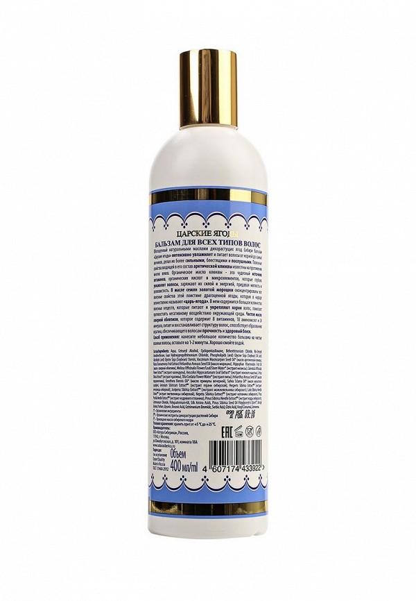 Бальзам-кондиционер Natura Siberica Гжель  для всех типов волос Царские ягоды, 400 мл