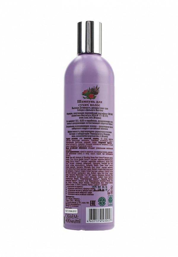 Шампунь Natura Siberica для сухих волос Защита и питание, 400 мл