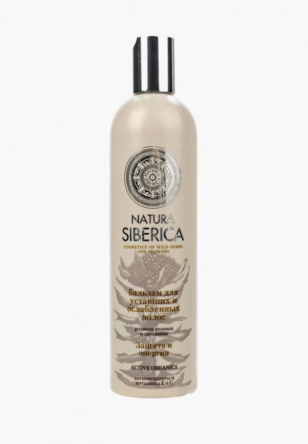 Бальзам для волос Natura Siberica Natura Siberica NA026LWLQC67 natura siberica облепиховый бальзам для всех типов волос облепиховый бальзам для всех типов волос