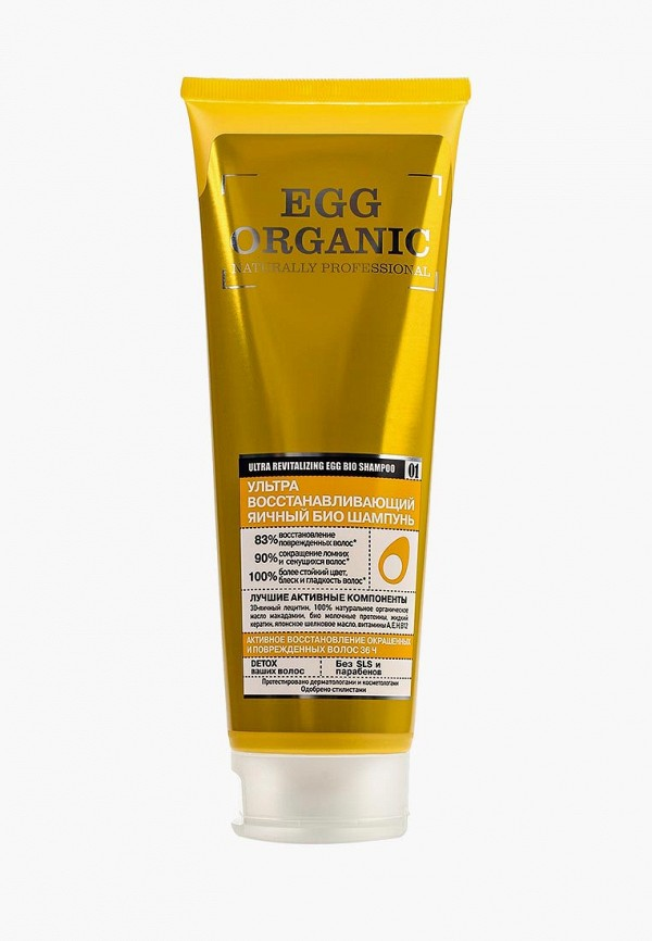 Шампунь Organic Shop Organic Shop NA026LWLQC83 шампунь organic shop organic shop or014luatrr8