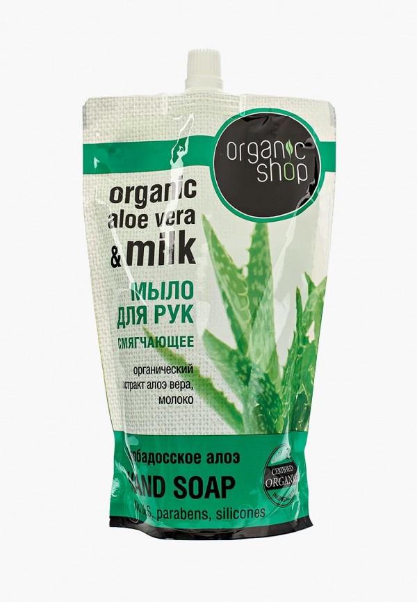 Мыло Organic Shop Organic Shop NA026LWLQC84 organic shop