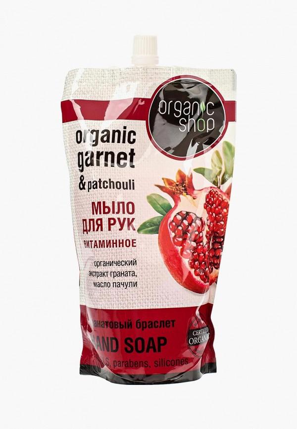 Фото Мыло Organic Shop. Купить с доставкой