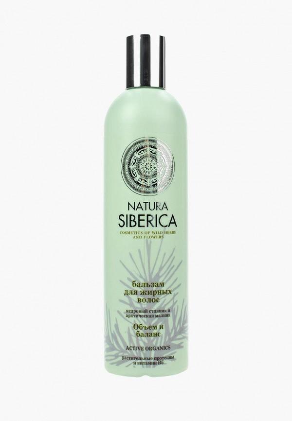 Бальзам для волос Natura Siberica Natura Siberica NA026LWLQC93 natura siberica облепиховый бальзам для всех типов волос облепиховый бальзам для всех типов волос