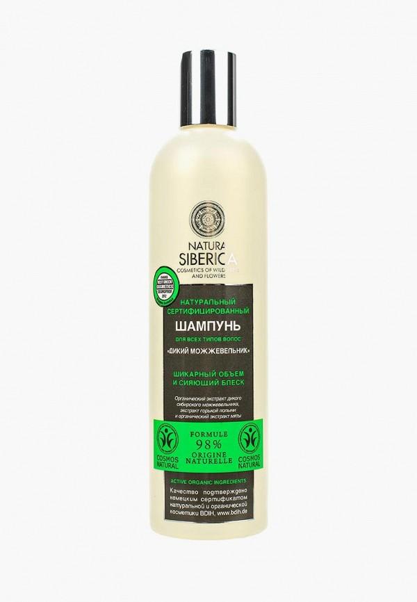 Купить Шампунь Natura Siberica, для волос Дикий можжевельник, 400 мл, NA026LWLQC97, Весна-лето 2018