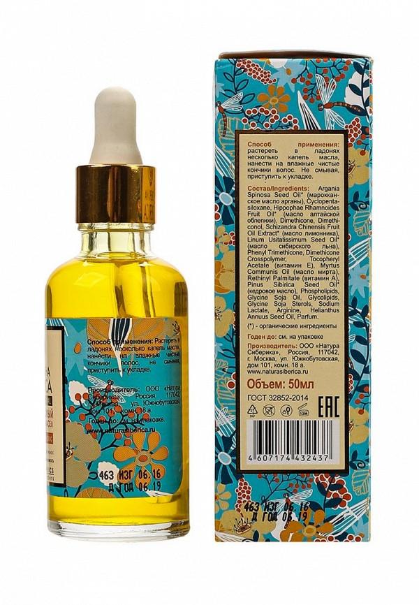 Комплекс Natura Siberica масел для кончиков волос Облепиха,50 мл