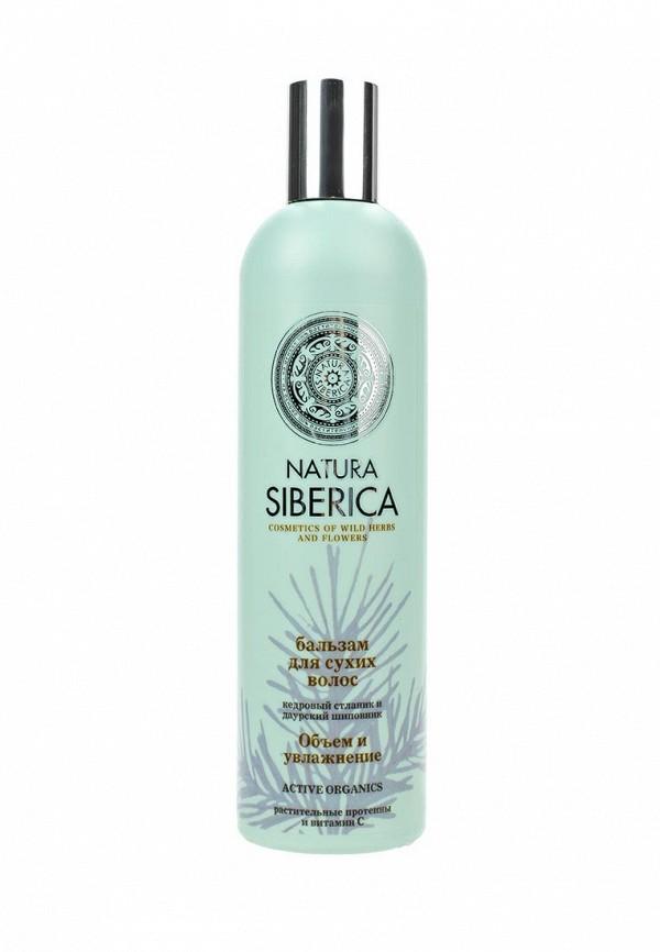 Бальзам для волос Natura Siberica Natura Siberica NA026LWLQD38 бальзамы natura siberica бальзам для всех типов волос царские ягоды
