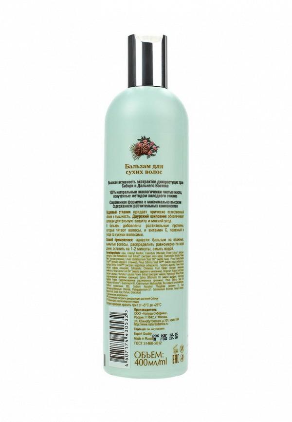 Бальзам Natura Siberica для сухих волос Объем и увлажнение, 400 мл